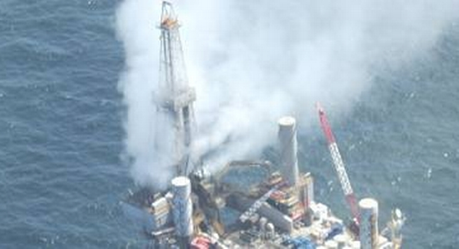 2013 07 24 Hercules Offshore cantilever jack-up rig leaking methane