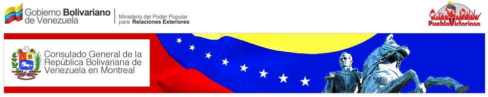 2016-header-website-montreal-frack-conference-put-on-by-consulado-general-de-la-republica-bolivariano-de-venezuela-en-montreal